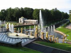 Петергоф - Нижний парк - Большой каскад
