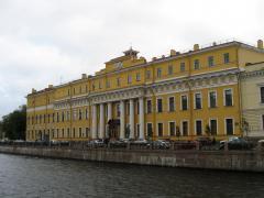 Юсуповский дворец - место убийства Григория Распутина